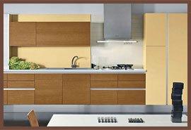 Мебель для кухни купить