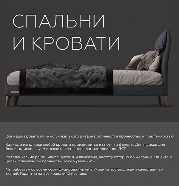 Спальни N.ash Furnishings